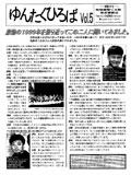 yuntaku_05
