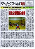 yuntaku_09a
