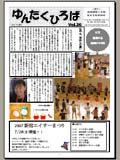 yuntaku_26