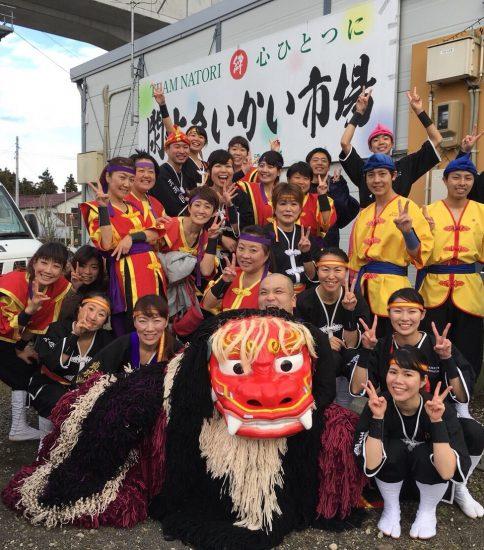 東日本大震災チャリティー公演開催のお知らせ